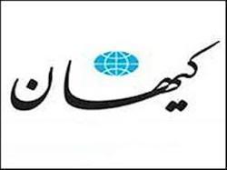 احترام پاسپورت ایرانی پیشکش امنیت دیپلماتهایمان را تأمین کنید!
