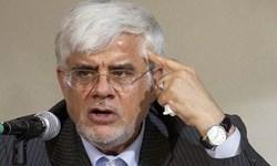 احتمال استعفای عارف از ریاست شورای عالی اصلاحطلبان