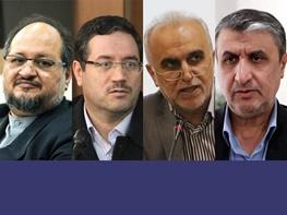 سه فراکسیون مجلس درباره وزرای پیشنهادی چه نظری دارند؟