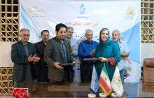 صندوق کارآفرینی امید و منطقه آزاد چابهار تفاهمنامه همکاری امضا کردند
