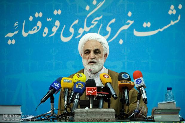 صدور حکم اعدام برای دو مفسد اقتصادی – خبرگزاری مهر | اخبار ایران و جهان