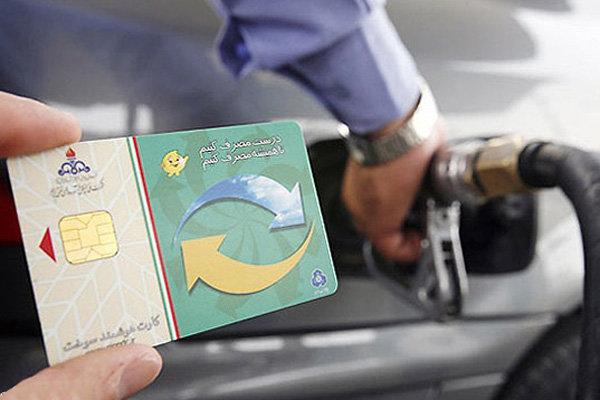تب قاچاق تُند شد/ بازار داغ خرید و فروش کارت سوخت - خبرگزاری مهر | اخبار ایران و جهان