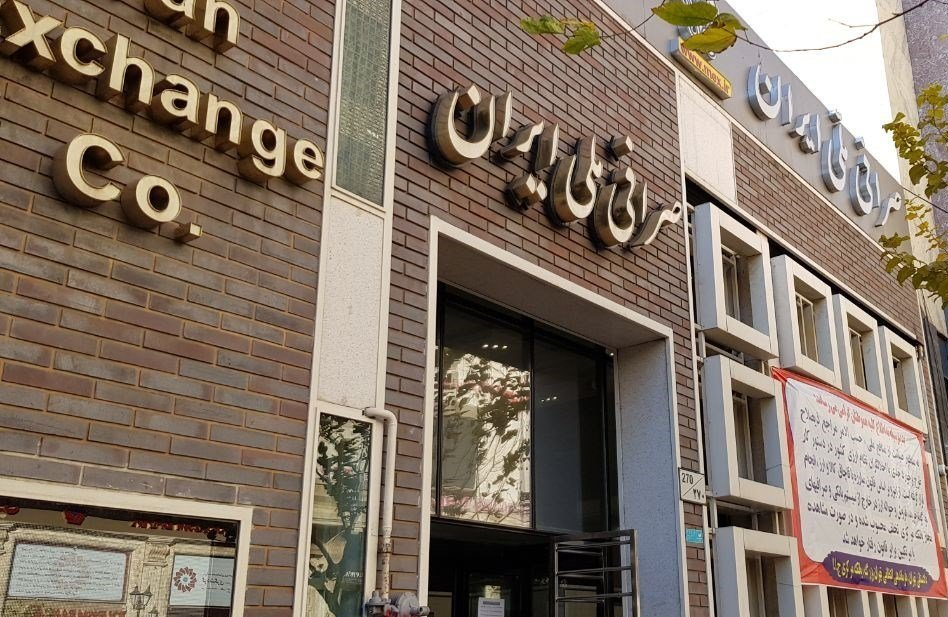 به دستور بانک مرکزی؛ مهمترین پاتوق دلالان ارز جمع شد