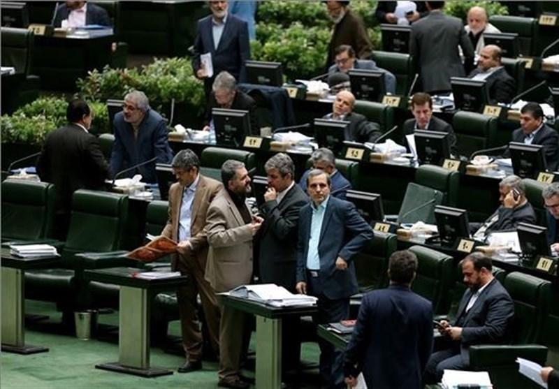 کدام نمایندگان با تأخیر به مجلس رسیدند؟