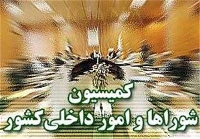 نظر کمیسیون شوراهای مجلس درباره استعفای شهردار تهران