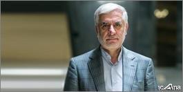 شکایت ایران از رژیم صهیونیستی به خاطر حمله سایبری اخیر