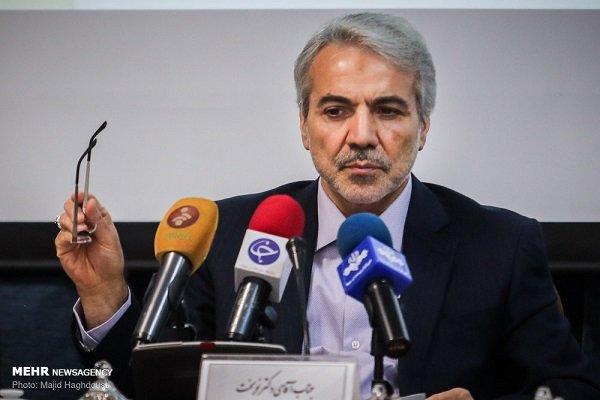 بودجه یارانه نقدی سال آینده ۴۲هزار میلیارد تومان پیشنهاد شد - خبرگزاری مهر | اخبار ایران و جهان