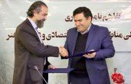 امضاء تفاهمنامه همکاری میان دبیرخانه شورایعالی مناطق آزاد و ویژه اقتصادی و دانشگاه هنر