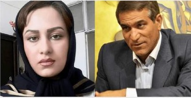 جنجال جدید علیه یکی از نمایندگان مجلس شورای اسلامی| داستان خودکشی دختر جوان چیست؟