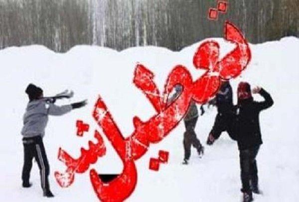 جزئیات تعطیلی و تاخیر در آغاز به کار مدارس استان مرکزی – خبرگزاری مهر | اخبار ایران و جهان