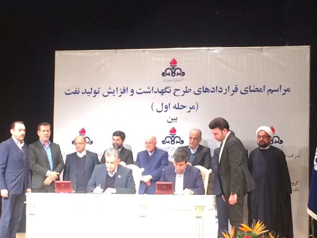 امضای قرارداد نگهداشت و افزایش توان تولید نفت/حمایت از تولید داخل در اولویت است