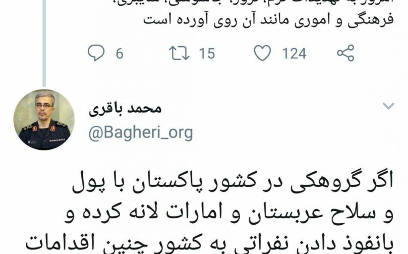آتش انتقام ملت ایران دودمان تروریستها را خواهد سوزاند