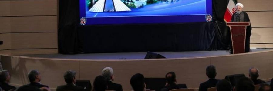 روحانی:هر کشوری دور خود دیوار بکشد نابود میشود و پیشرفت نمیکند|آمریکا زمانی پیشرفت کرد که دورش دیوار نبود| شرایط ما هم شرایط خوب و هم شرایط سختی است