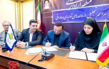 صندوق ضمانت صادرات ایران، بازوی کمکی مناطق آزاد در راستای رسیدن به ماموریتهای تعیین شده
