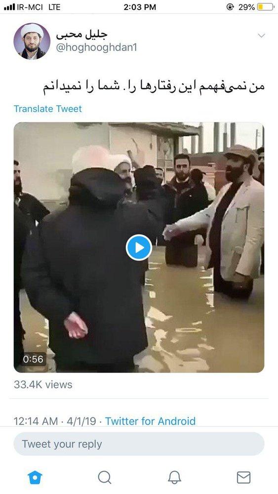 واکنش دبیر ستاد امر به معروف به ویدئوی سینهزنی در مناطق سیل زده