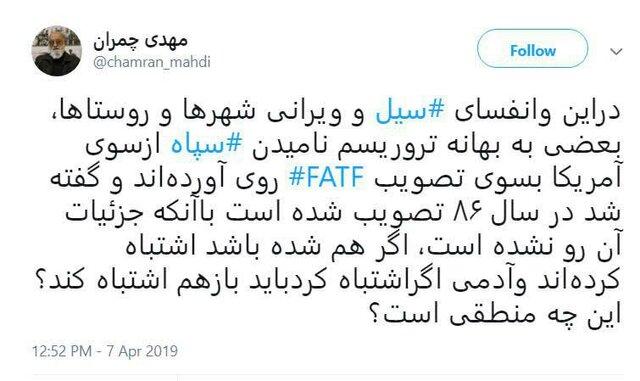 برخی در این وانفسا، به سوی تصویب FATF روی آوردهاند