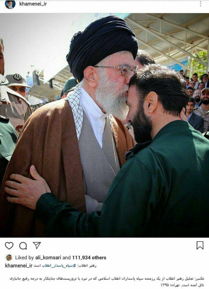 پست صفحه اینستاگرامی رهبر معظم انقلاب بهمناسبت روز پاسدار