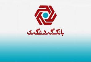 بانک گردشگری از ملی پوشان والیبال قدردانی کرد