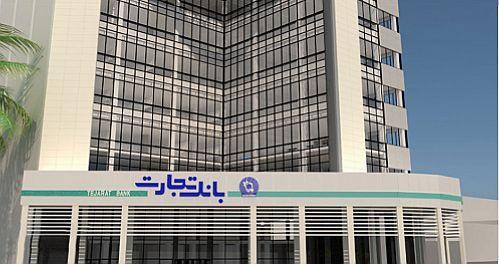بانک تجارت درباره بدهی زنوزی مطلق، شفاف سازی کرد
