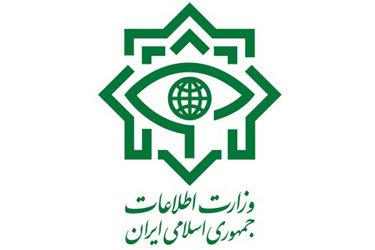چه کنیم از نظر وزارت اطلاعات نفوذی شناخته نشویم ؟
