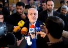 اعلام رسمی اجرای گام سوم کاهش تعهدات برجامی ایران+جزئیات نامه ظریف به موگرینی