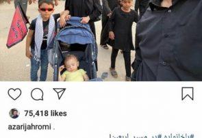 آقای وزیر و خانوادهاش در راهپیمایی اربعین+عکس