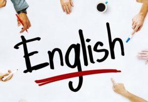 توضیح یک نماینده مجلس درباره حذف زبان انگلیسی از مدارس
