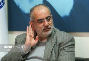 درخواست حسامالدین آشنا از قوه قضاییه