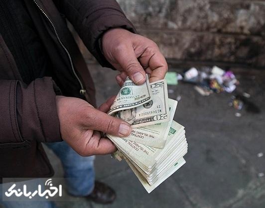 چرا دلالان دلار باید پوز بی سیم داشته باشند؟