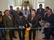 اولین گالری موزه بانک تجارت با رونمایی ۱۵ تابلوی فاخر افتتاح شد