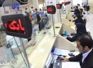 بانک گردشگری تمام خدمات نظام بانکی را به مردم ارائه می کند