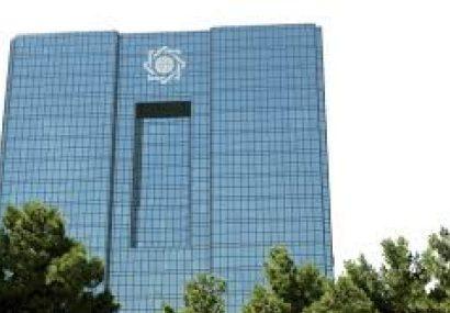 ۶ برنامه بانک مرکزی در سال جهش تولید