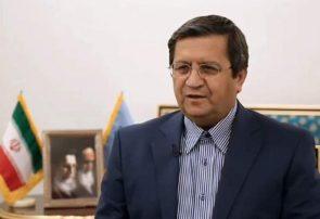 همتی: بخشی از منابع مسدود شده ایران آزاد میشود