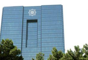 بخشنامه مهم بانک مرکزی درباره نرخ ارز