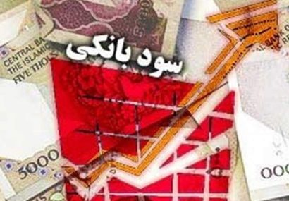 محاسبه سود روز اول افتتاح حساب کوتاه مدت تغییر کرد
