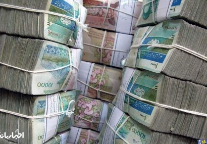 """پسپرده تسهیلات نجومی یک بانک برای """" ایران مال """""""