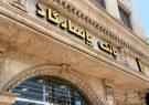 بانک پاسارگاد، بر اساس معیار بازده سرمایه در خاورمیانه اول شد