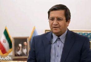 دستور نخست وزیر عراق برای آزاد شدن منابع مالی چشمگیر ایران