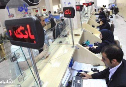تلاش شعب بانک ها برای جذب هر چه بیشتر سپرده