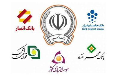 ادغام بانکهای نظامی به زودی نهایی میشود