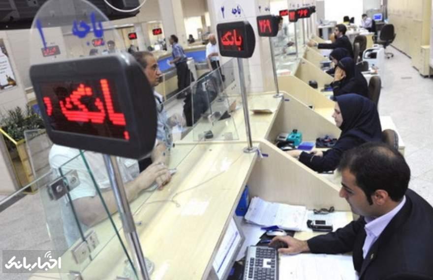 بانک ها فقط شعبه زده اند!/ ضعف در خدمات غیرحضوری