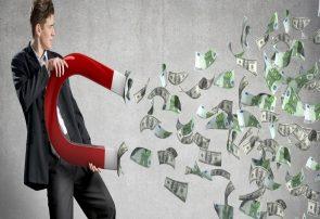 عادات موفقیت آمیز برای میلیاردر شدن