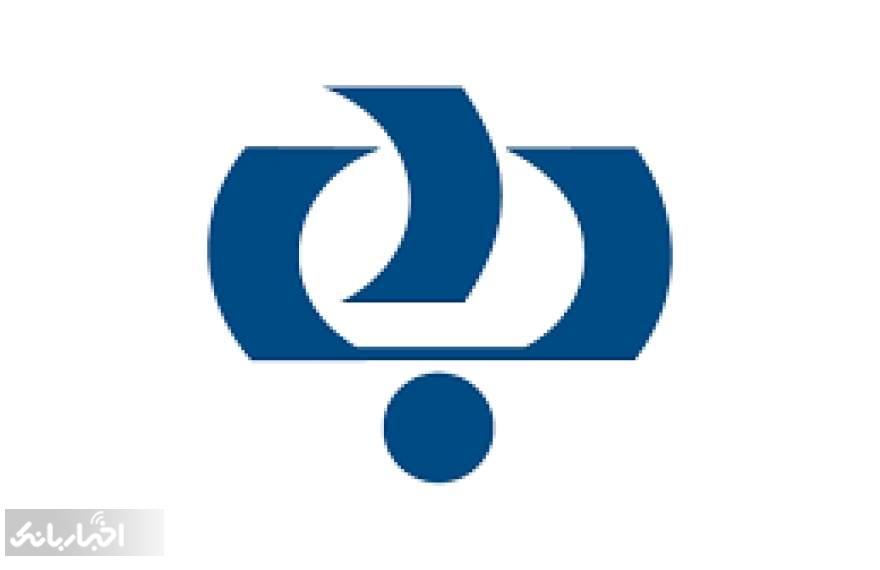 شفاف سازی بانک رفاه از علت عدم اجرای اوراق مشارکت مترو