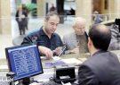 سود بانک های ادغامی کاهش پیدا کرده است