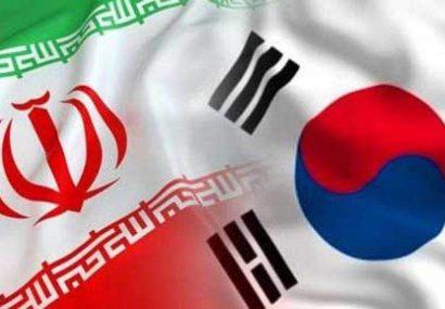 توافق تهران و سئول در خصوص داراییهای ایران