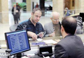 اقدام جالب بانک سپه برای تکریم مشتریان بانک های ادغامی