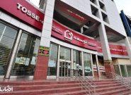 اولین موسسه اعتباری کشور در مسیر انحلال قرار گرفت