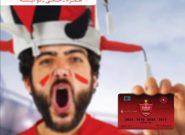 جشنواره بانک گردشگری ویژه دارندگان کارت هواداری پرسپولیس آغاز شد.