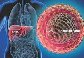 هپاتیت منجر به ناباروری می شود؟